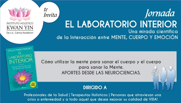 Jornada El Laboratorio Interior