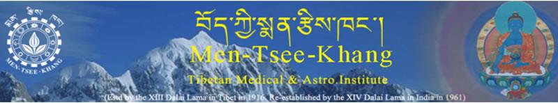 Conferencia a cargo de los doctores Tendsin Yeshe y Norchoung